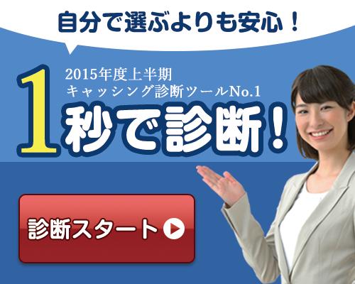 ads3 (1)